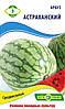 Семена арбуза Астраханский 1 г Агролиния 123132