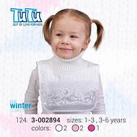 """Манишка для девочки из новой коллекции """"TuTu"""" арт. 3-002894"""