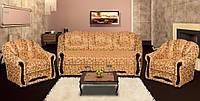Комплект мягкой мебели Веста 2 диван и два кресла