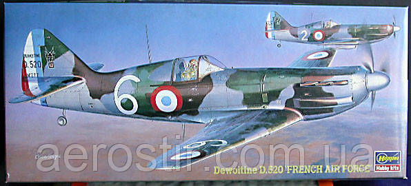 Dewoitine D.520 'FRENCH AIR FORCE' 1/72 HASEGAWA 51347