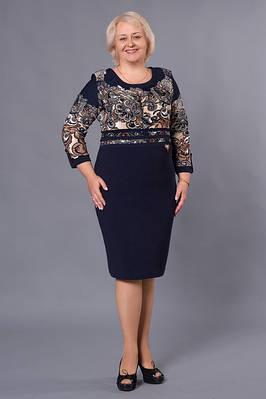 Женская одежда больших размеров