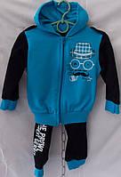 Спортивный костюм детский (двунитка) с аппликацией