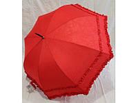 Модный зонт трость с рюшами