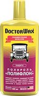 Защитный (неабразивный) полироль Полифлон  Doctor Wax DW8229