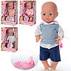 Кукла-Пупс 30903R-M