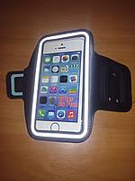 Чехол на руку для iPhone 6 и других 4.7 дюймовых