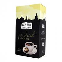 """Кофе молотый Кава Характерна """"Irish Cream"""" 250г"""