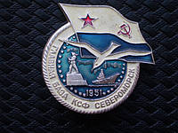 Главная база ксф североморск 1951г.