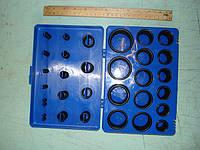 Набор уплотнительных колец В386 PCS 386