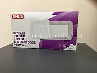 Стерильная пластырная повязка на нетканой основе PinnaPad 9см х 20см № 25