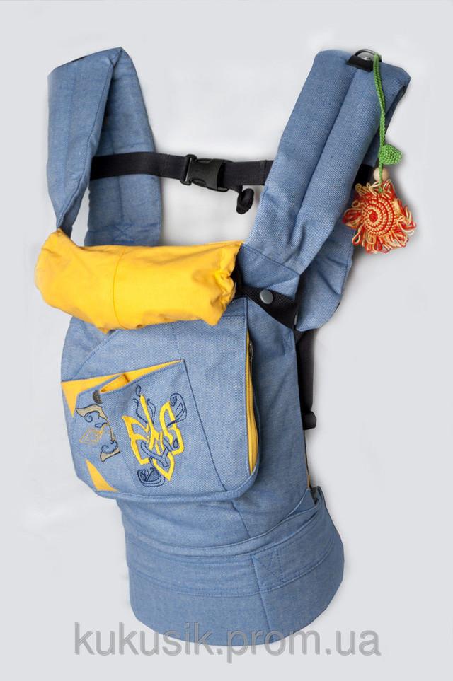 """Эргономичный рюкзак """"Украинский"""""""