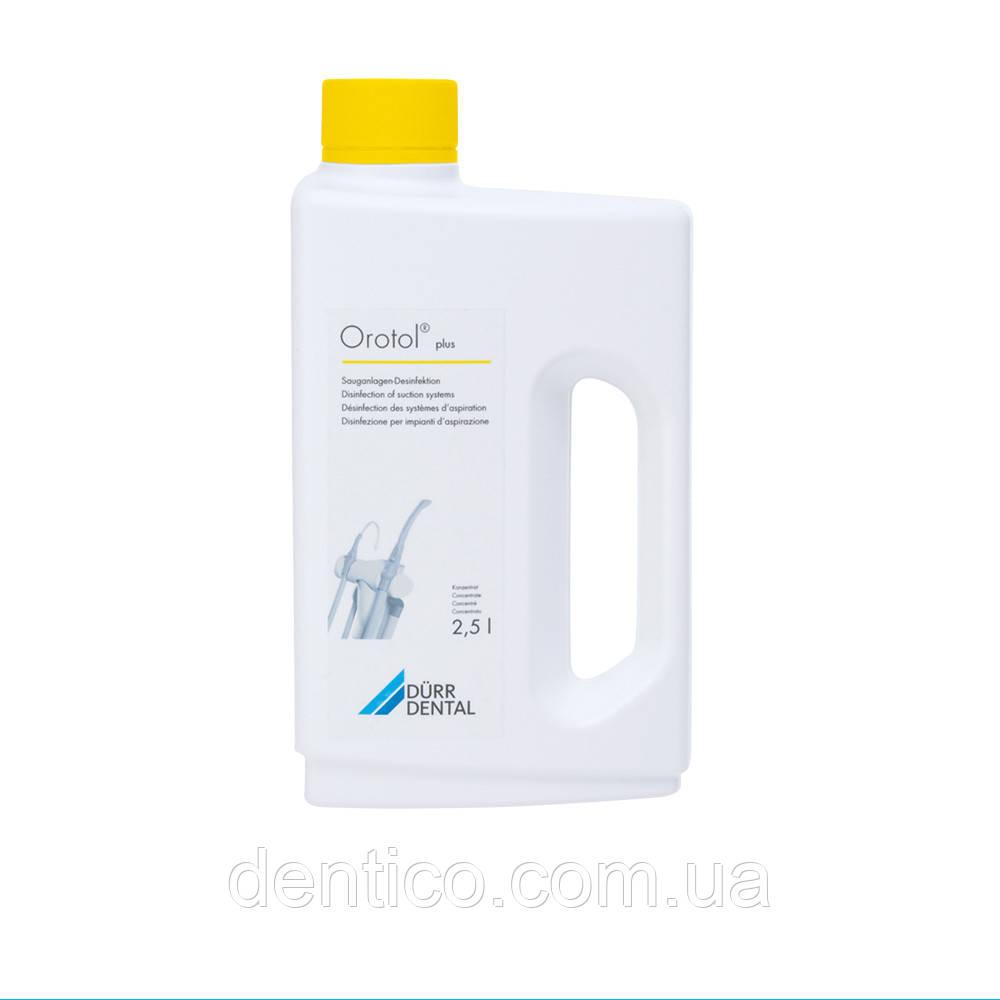 Orotol plus Дезинфекция и очистка отсасывающих систем - Gear dental в Киеве