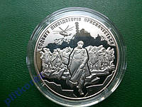 Подвигу Ліквідаторів Чорнобильської трагедії НБУ медаль