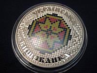 Монета Українська вишиванка- Украинская вышиванка