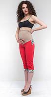 Бриджи для беременных с цветными вставками, коралл бриджи, для беременных, 54, 42-58, лето, Украина, бенгалин, Бриджи, цветочный принт и растительные узоры, красный