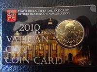 Ватикан, 50 евроцентов 2010 Бенедикт Редкая центов