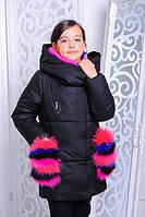 Зимняя удлиненная куртка «Феличе» 128-152 рр черная вязаный хомут в комплекте
