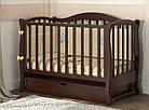 Детская кроватка Prestige 5 маятник Baby dream, фото 4