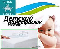 Детский непромокаемый наматрасник натяжной U-tek Tencel 60x120