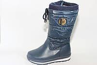 Детская зимняя обувь оптом .Сноубутсы для девочек от фирмы-Солнце  разм (с 32-по 37)