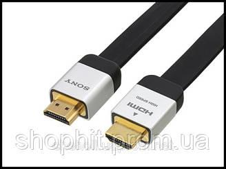 Кабель скоростной Sony HDMI Full HD, поддержка 3D, теле, аудио, игры