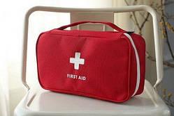 Аптечка для дома и в путешествия большая Red