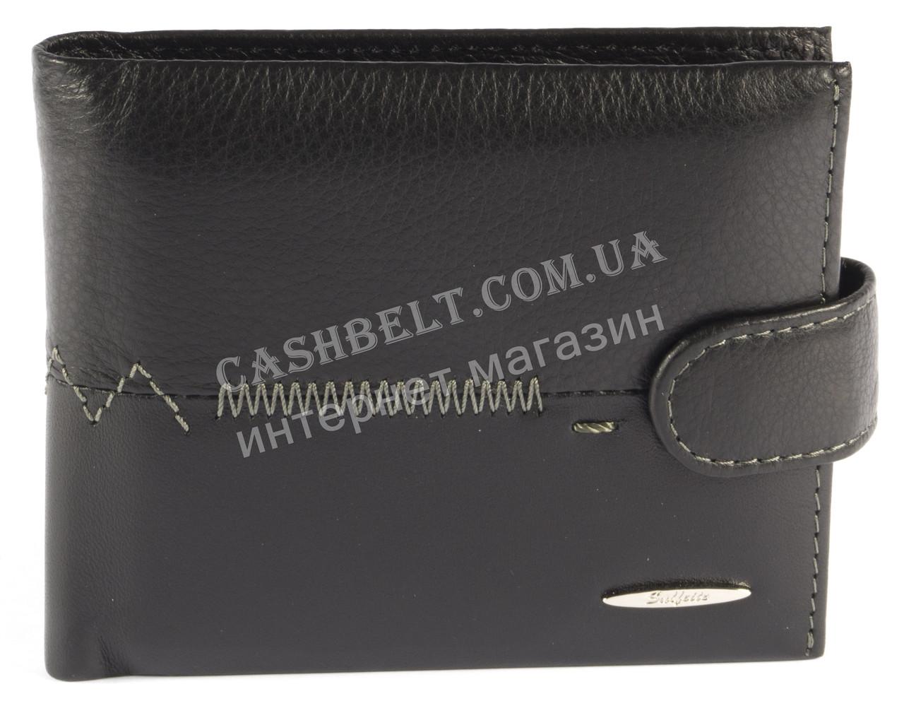 Cтильный классический кошелек с натуральной качественной кожи  SALFEITE art. 55173SL-N черн