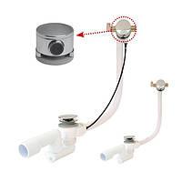 Ravak X01316 Сточный комплект для ванны с заполнением переливом + сток, управляемый тросиком