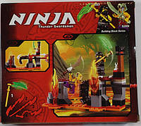 """Конструктор BELA """"Ninjago"""" 94 деталей  10316T"""