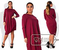 Модное молодежное удобное женское платье балахон большого размера 50, 52, 54, 56