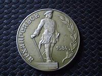 Настольная медаль Архангельск.1584.