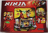 """Конструктор BELA """"Ninjago"""" 214 деталей 10319T"""