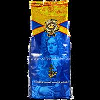 Кофе из Нидерландов Royal Cafe 80/20 , 1 кг