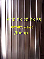 НЕКОНДИЦИЯ профнастил С-10;ПК-20;ПК-35 толщ.0,35мм.