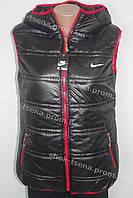 Женский спортивный жилет безрукавка Nike черный