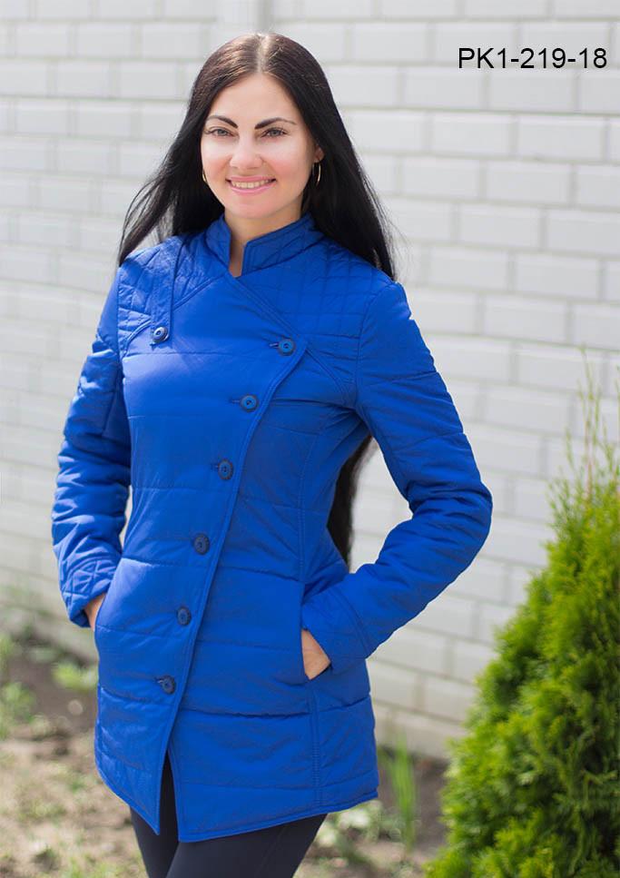 Женская куртка на осень с пуговками цвет электрик размер 44
