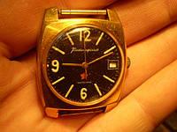 Часы Командирские.Позолота.AU-10.