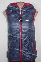 Женский спортивный жилет безрукавка Nike темно синий
