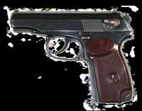 Видео обзор макета Пистолеа Макарова (ПМ)