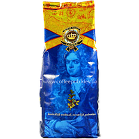 Кофе Royal Classic Bonen 100% arabica , 1 кг
