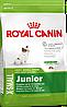 Royal Canin X-small Junior 3 кг для щенков собак миниатюрных пород