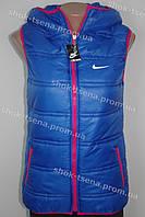 Женский спортивный жилет безрукавка Nike синий