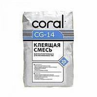 Клей для минеральной ваты и пенополистирола КОРАЛЛ CG 14 25 кг
