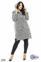 """Пальто женское из шерсти больших размеров """"Лив"""""""