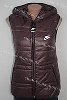 Женский спортивный жилет безрукавка Nike коричневый