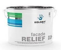 Kolorit Facade Relief - фасадная структурная краска