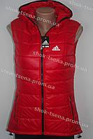 Женский спортивный жилет безрукавка Nike красный