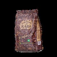 Зерновой Кофе Віденська кава Еспрессо +, 500 г