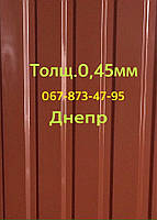 Акция!НЕКОНДИЦИЯ цветной профнастил толщ.0,45мм (1200*2000мм).