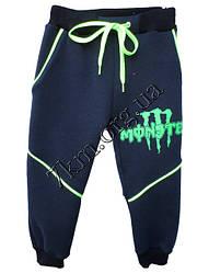 Теплые спортивные штаны детские оптом